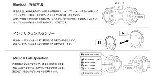 B&O PLAY by Bang & Olufsen 1645146 Beoplay H8i Wireless Bluetooth On-Ear Headphones with Active Noise Cancellation (ANC), Natural,Transparency mode and Microphone (Renewed)